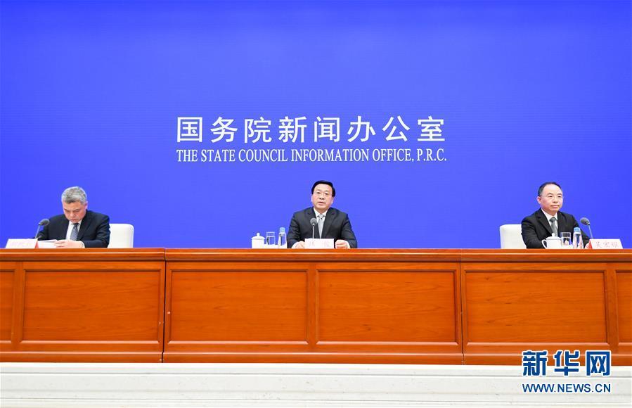 (社会)国新办举行调整完善土地出让收入使用范围新闻发布会