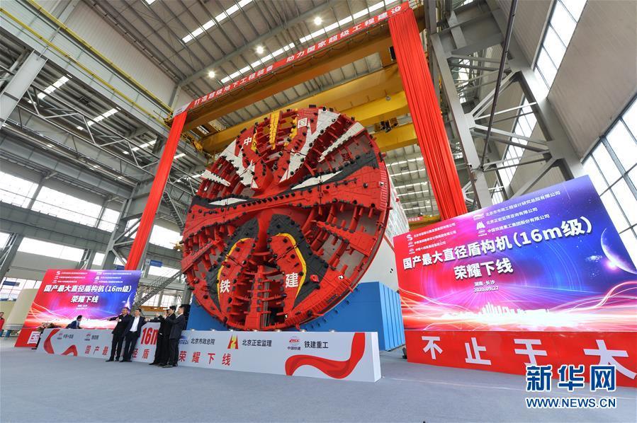 (經濟)(3)我國研制最大直徑盾構機在長沙下線