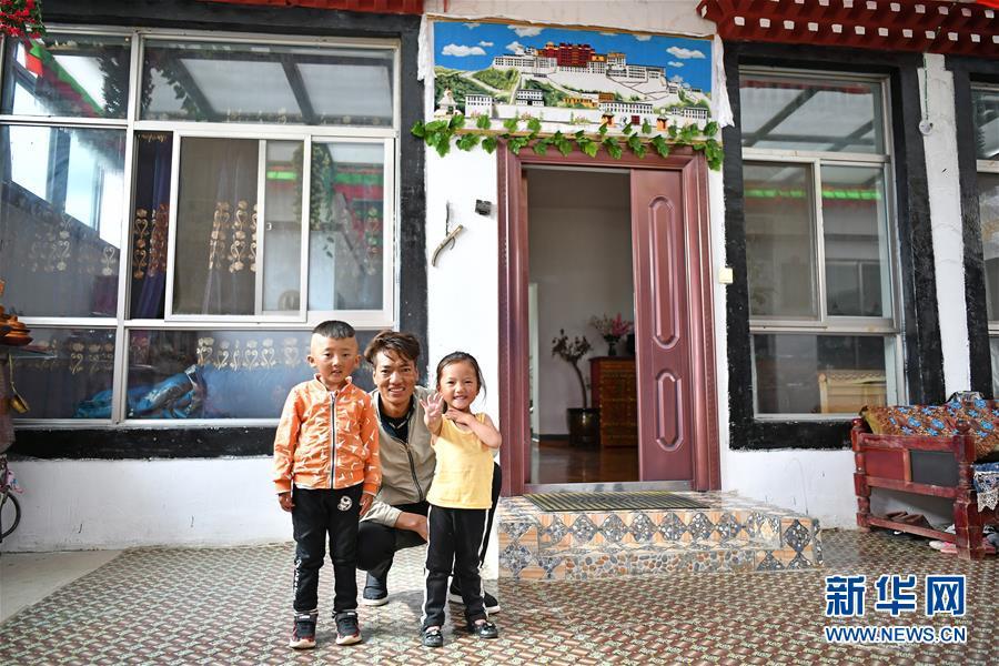 (新华全媒头条·走向我们的小康生活·图文互动)(3)扎西德勒,我们的新家园——西藏易地扶贫搬迁搬出幸福美好新生活