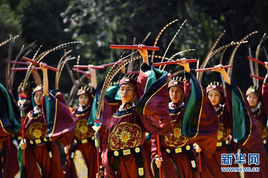 (文化)(5)庚子年祭孔大典在曲阜孔廟舉行