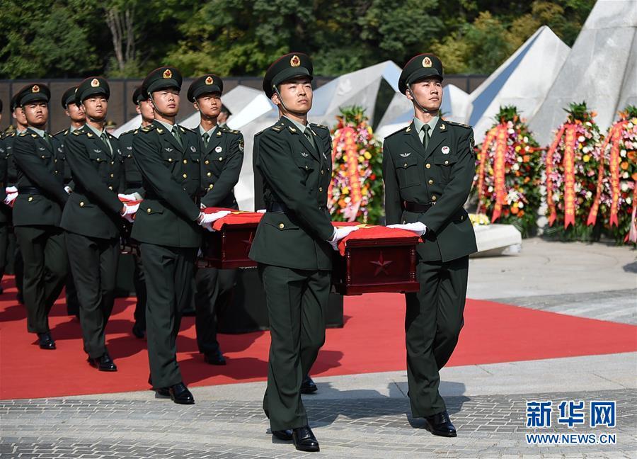 (社会)(1)第七批在韩中国人民志愿军烈士遗骸在沈阳安葬