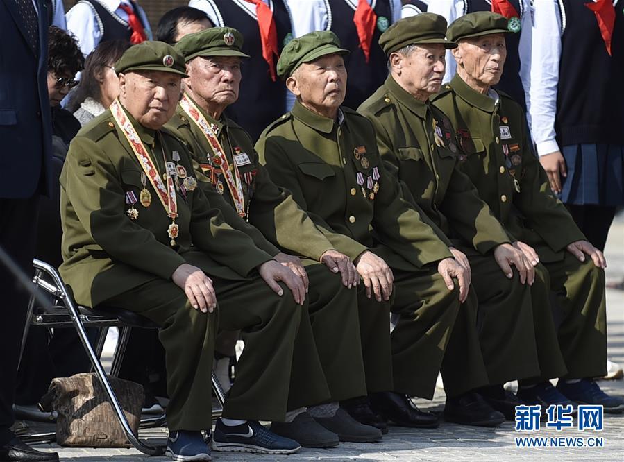 (社会)(2)第七批在韩中国人民志愿军烈士遗骸在沈阳安葬