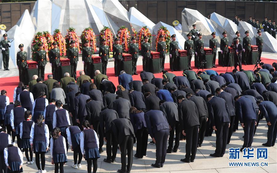 (社会)(8)第七批在韩中国人民志愿军烈士遗骸在沈阳安葬