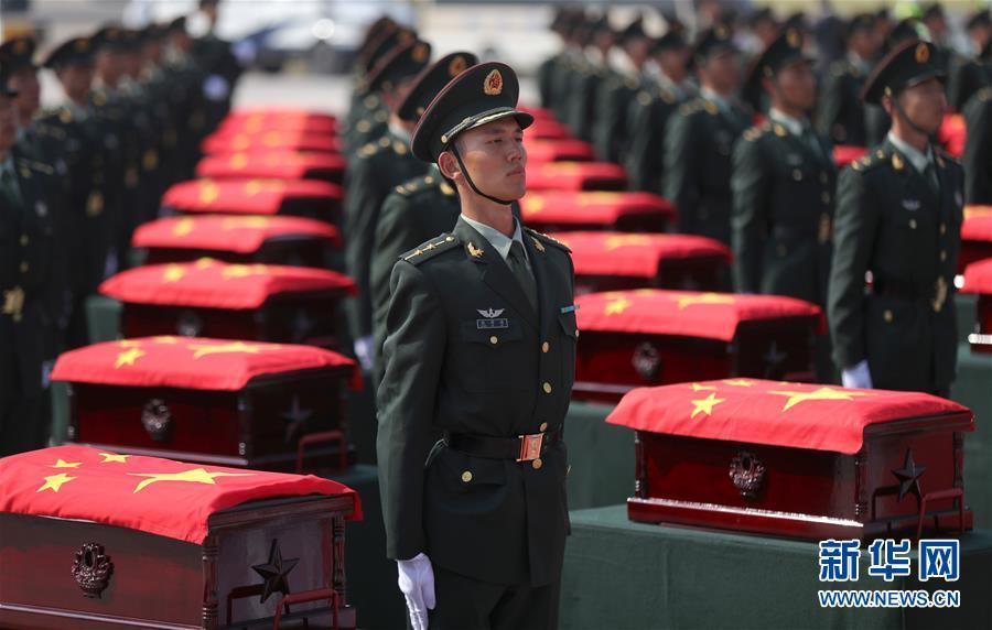 (社会)(1)第七批在韩中国人民志愿军烈士遗骸回国