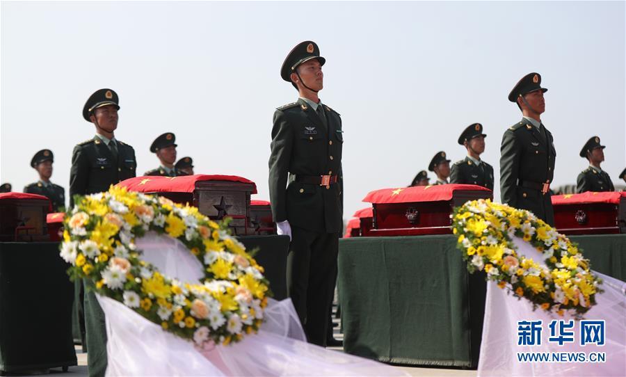 (社会)(9)第七批在韩中国人民志愿军烈士遗骸回国