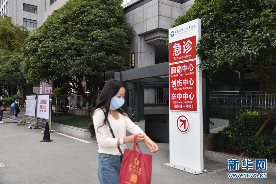 """(圖文互動)(1)醫療服務""""不打烊""""——國慶假期醫院走訪見聞"""