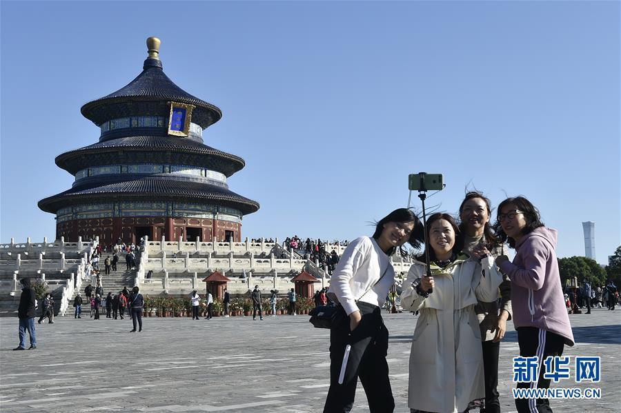 (新华全媒头条・图文互动)(3)大美中国看活力――来自国庆黄金周的一线观察