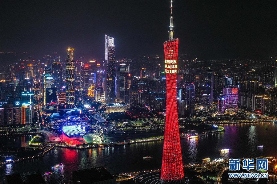 (新华全媒头条・图文互动)(4)大美中国看活力――来自国庆黄金周的一线观察