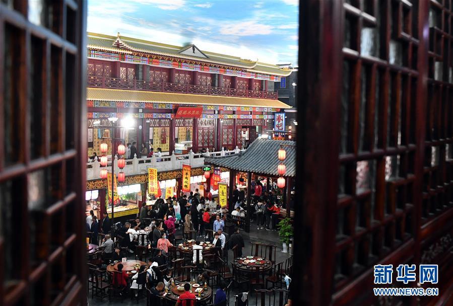 (新华全媒头条・图文互动)(5)大美中国看活力――来自国庆黄金周的一线观察