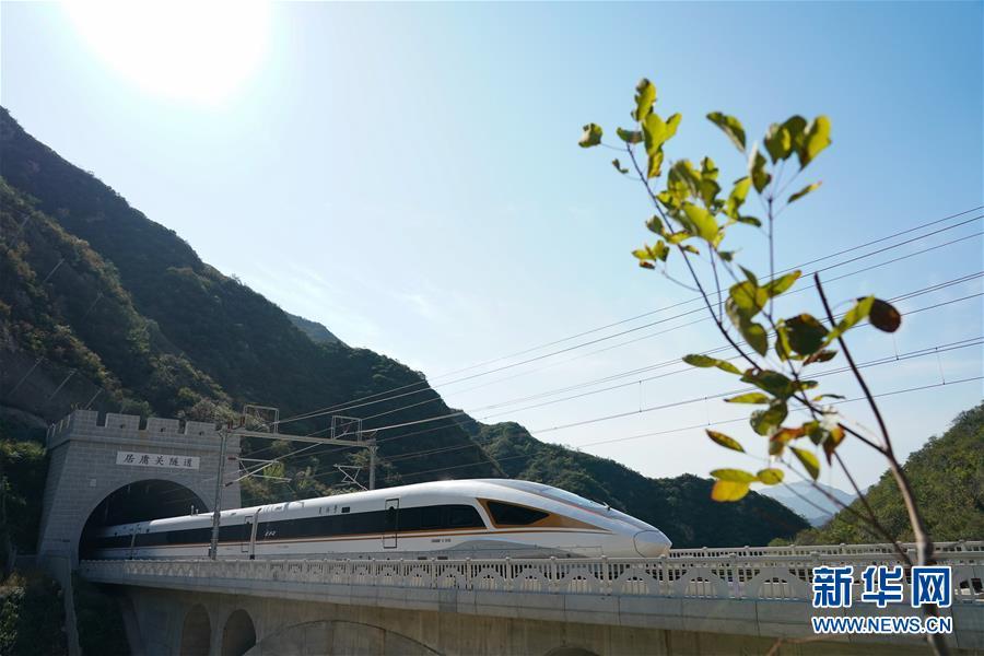 (坐着高铁看中国)(1)京张高铁:穿越历史驶向冬奥