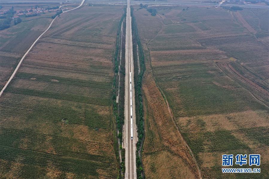 (坐着高铁看中国)(1)哈大高铁:驶向希望的田野
