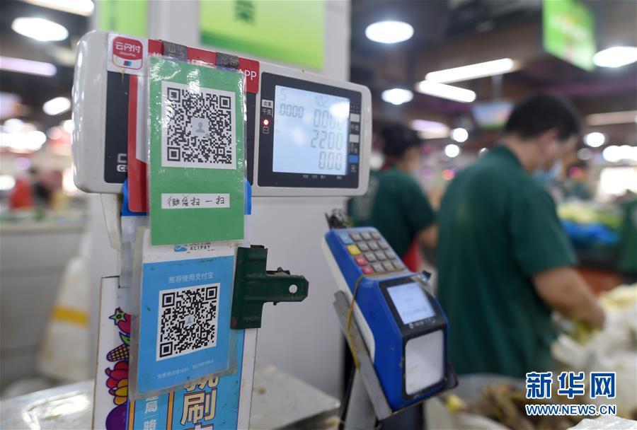 (新華全媒頭條·圖文互動)(12)啟動數字經濟新引擎——15種新業態新模式創造中國發展新機遇
