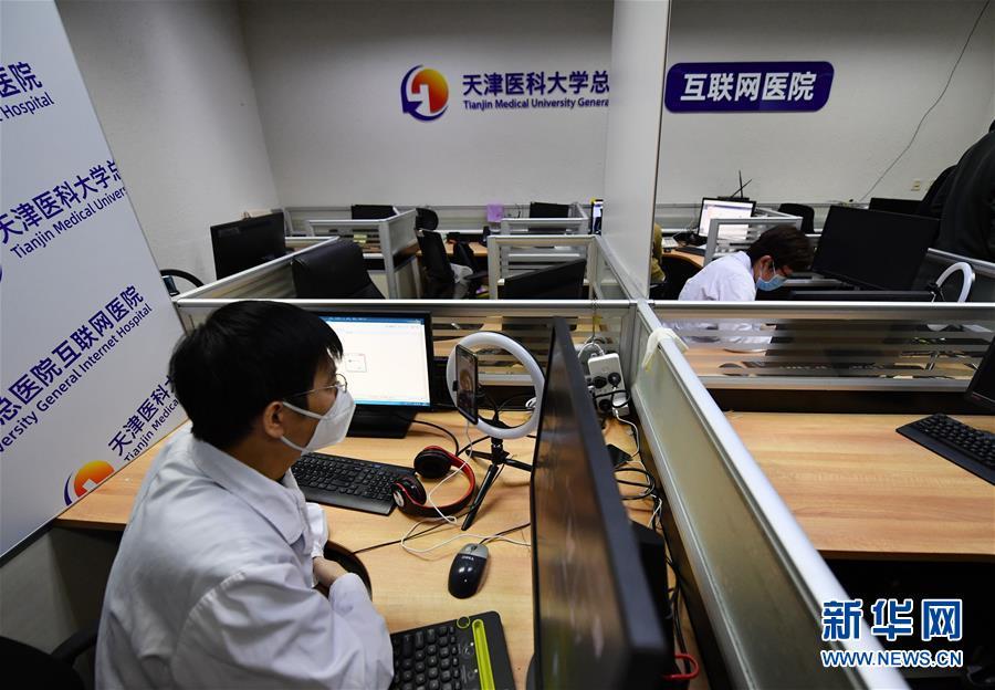 (新華全媒頭條·圖文互動)(10)啟動數字經濟新引擎——15種新業態新模式創造中國發展新機遇