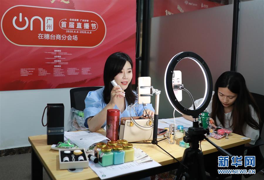 (新華全媒頭條·圖文互動)(17)啟動數字經濟新引擎——15種新業態新模式創造中國發展新機遇