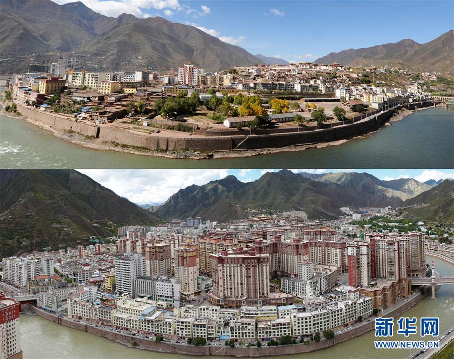 (西藏昌都解放70周年)(2)巨变的西藏昌都
