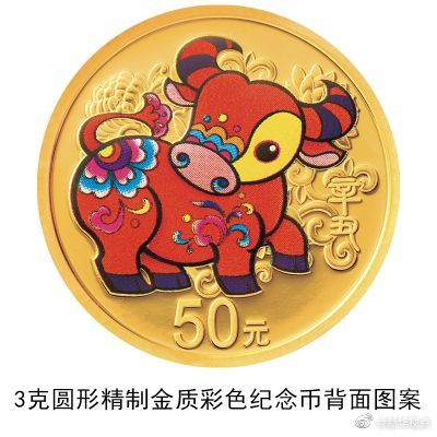 牛年纪念币来了长方形、扇形、梅花形…