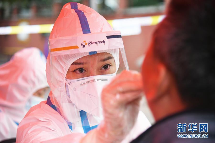 (聚焦疫情防控)(4)青岛全员核酸检测:已采样超过560万份
