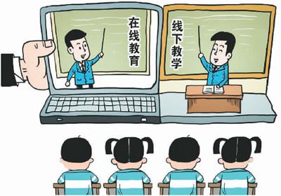 """混合学习成趋势_在线教育不""""下线"""""""