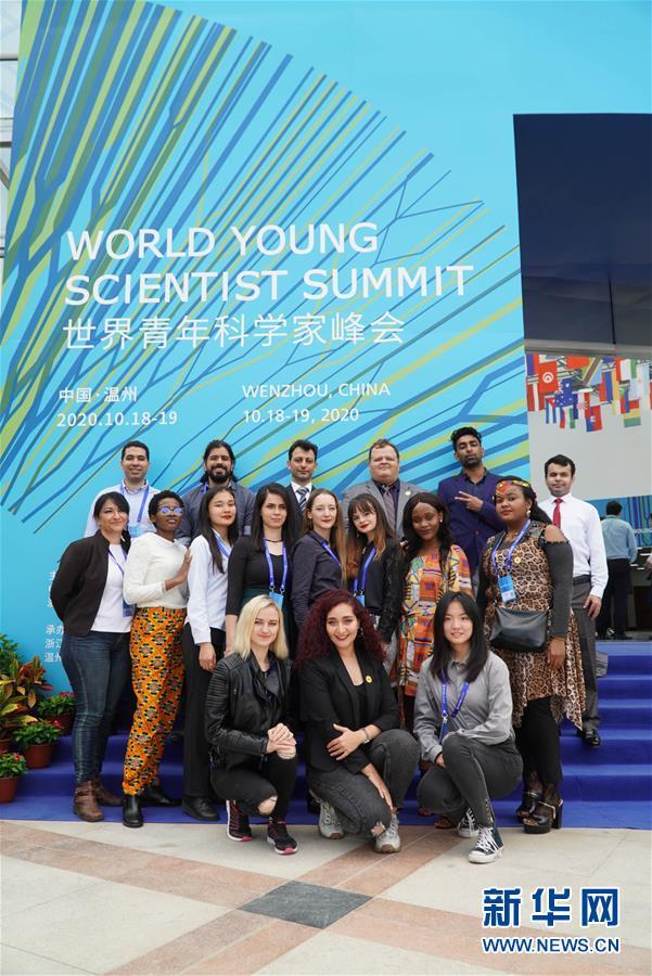 (科技)(2)2020世界青年科學家峰會開幕