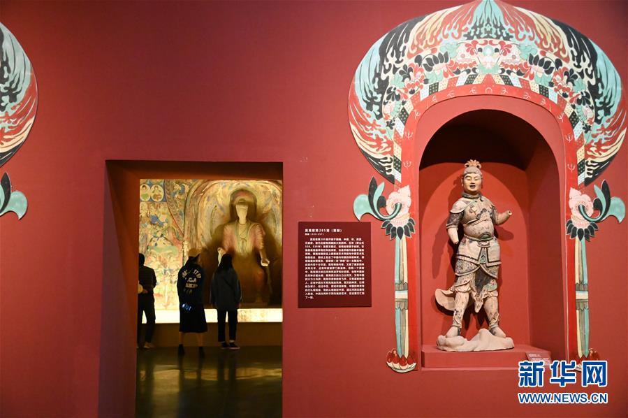 (图文互动)(2)中国三大石窟在河南洛阳首次联袂开展