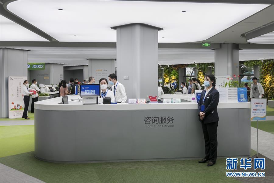 """一网通办 上海徐汇:""""两网融合""""察民意 网红大厅再升级"""