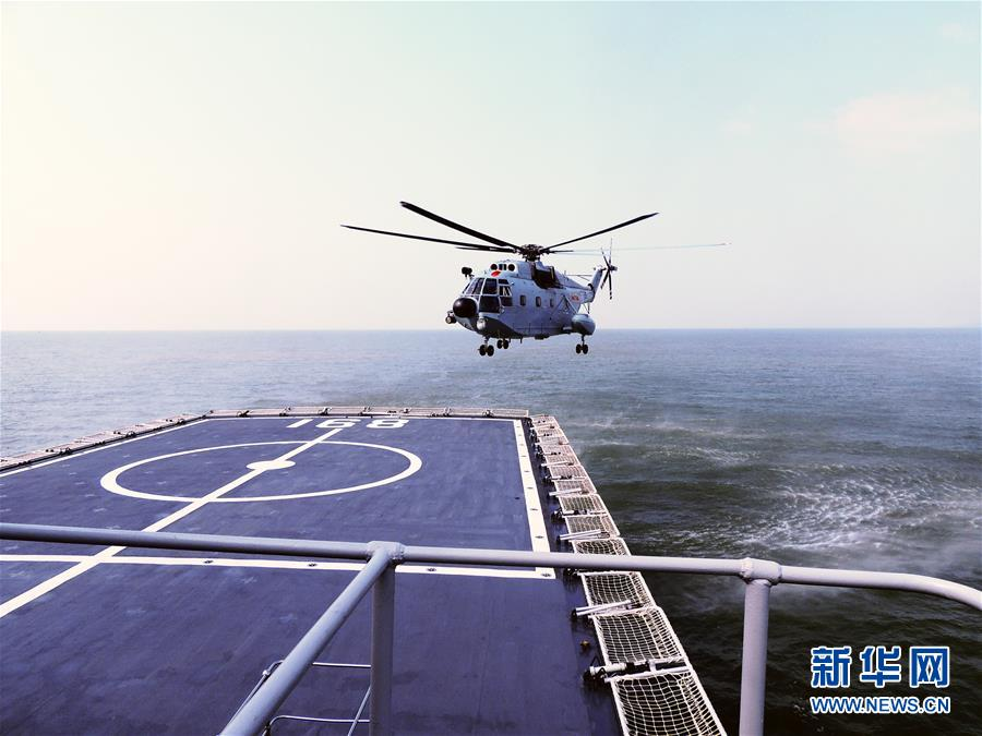 (图文互动)(2)一份勇敢者的事业——海军毕昇舰投身新武器装备试验记事