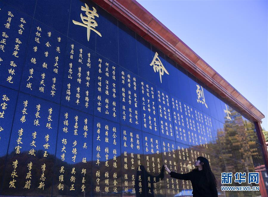 """(紀念抗美援朝70周年·圖文互動)(4)""""10·25""""的記憶與傳承——烈士陵園講解員眼中的抗美援朝"""