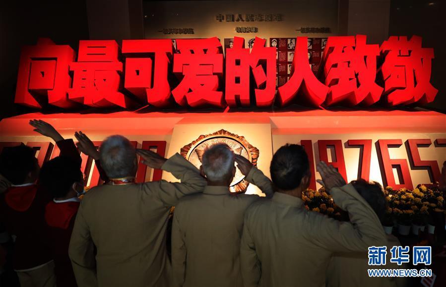 (新华全媒头条·图文互动)(2)气壮山河的凯歌 永载史册的丰碑——写在中国人民志愿军抗美援朝出国作战70周年之际