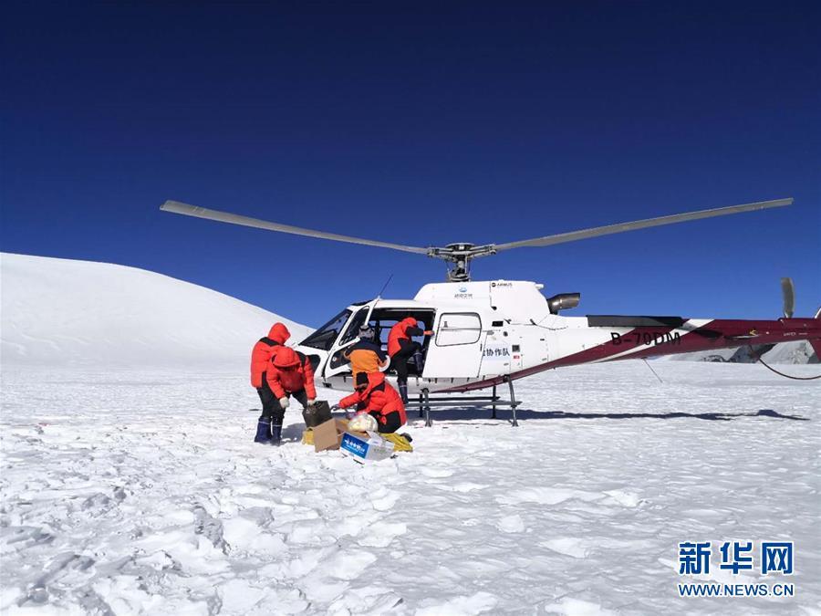 (圖文互動)(1)三江源冰川科學考察在青海啟動