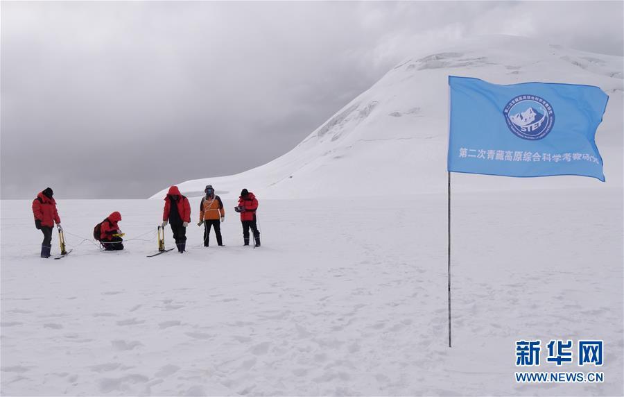 (圖文互動)(3)三江源冰川科學考察在青海啟動