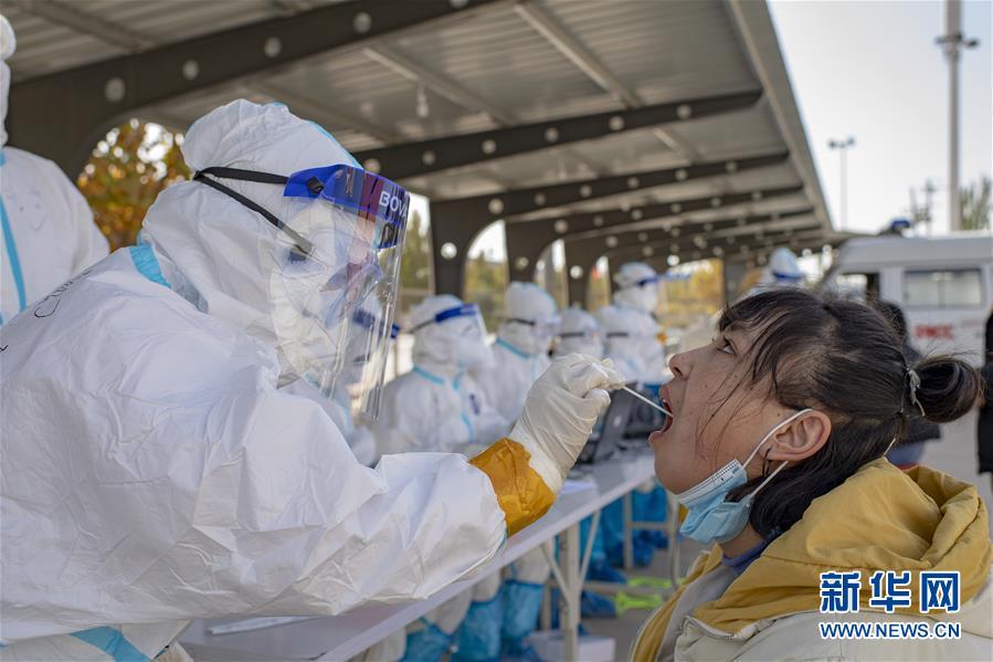 (聚焦疫情防控·圖文互動)(3)特寫:爭分奪秒,4天完成474.65萬人核酸檢測