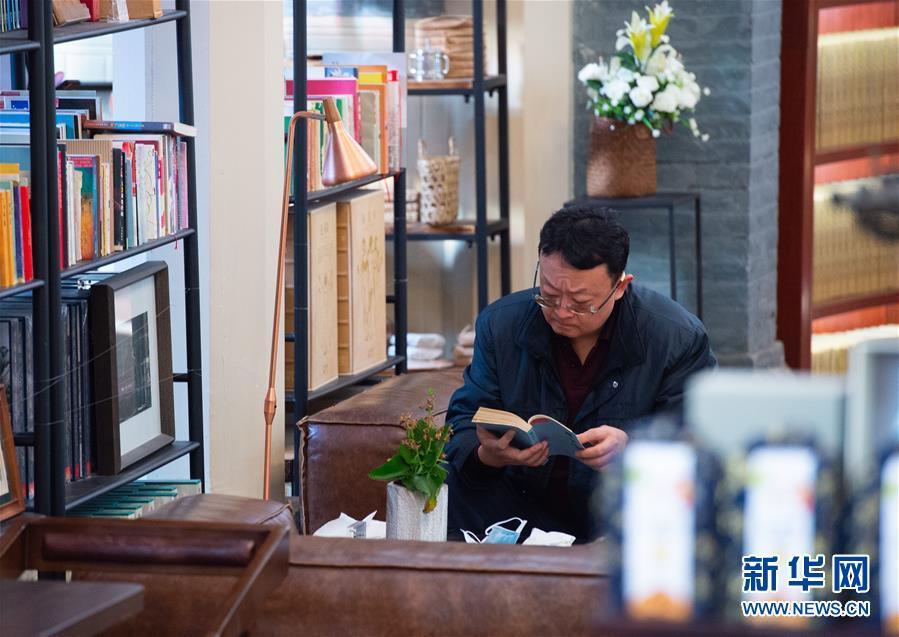 (新華全媒頭條·圖文互動)(2)我們都是讀者——促進全民閱讀 構建書香社會