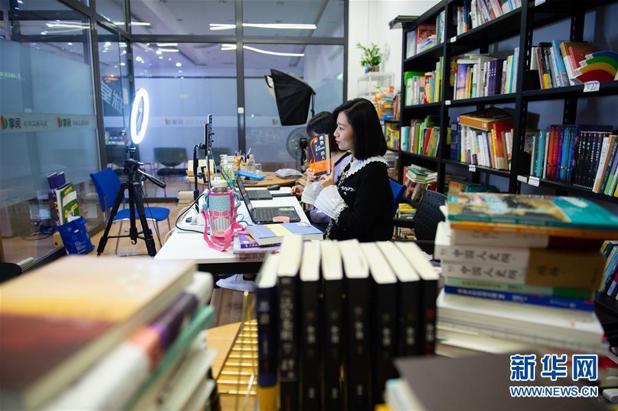 (新華全媒頭條·圖文互動)(3)我們都是讀者——促進全民閱讀 構建書香社會