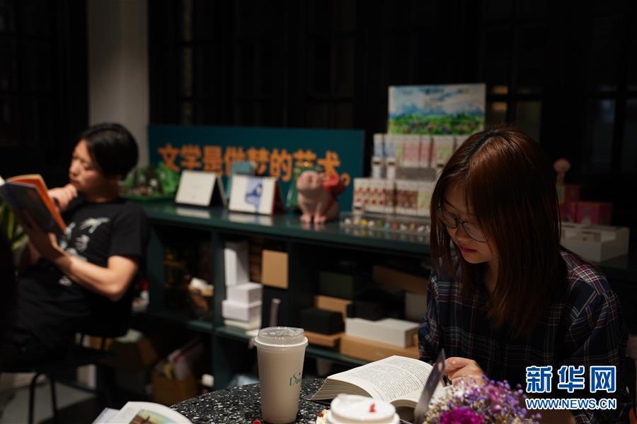 (新華全媒頭條·圖文互動)(6)我們都是讀者——促進全民閱讀 構建書香社會