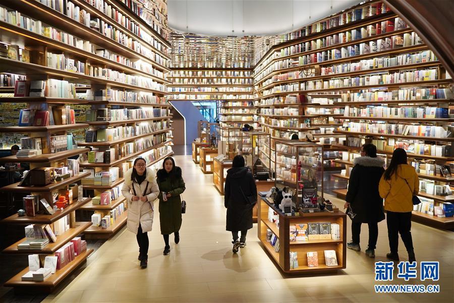 (新華全媒頭條·圖文互動)(7)我們都是讀者——促進全民閱讀 構建書香社會
