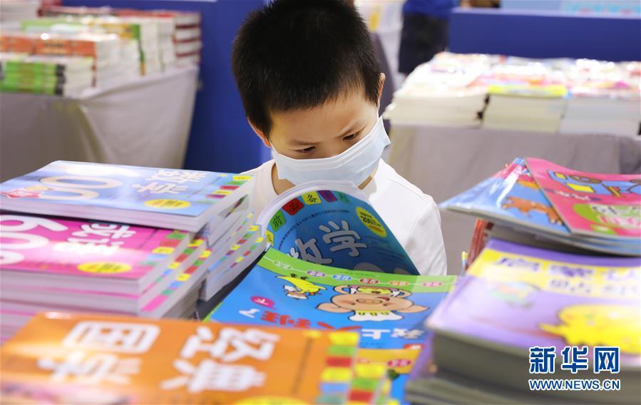 (新華全媒頭條·圖文互動)(10)我們都是讀者——促進全民閱讀 構建書香社會