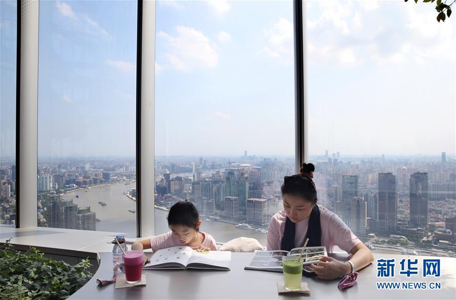 (新華全媒頭條·圖文互動)(13)我們都是讀者——促進全民閱讀 構建書香社會