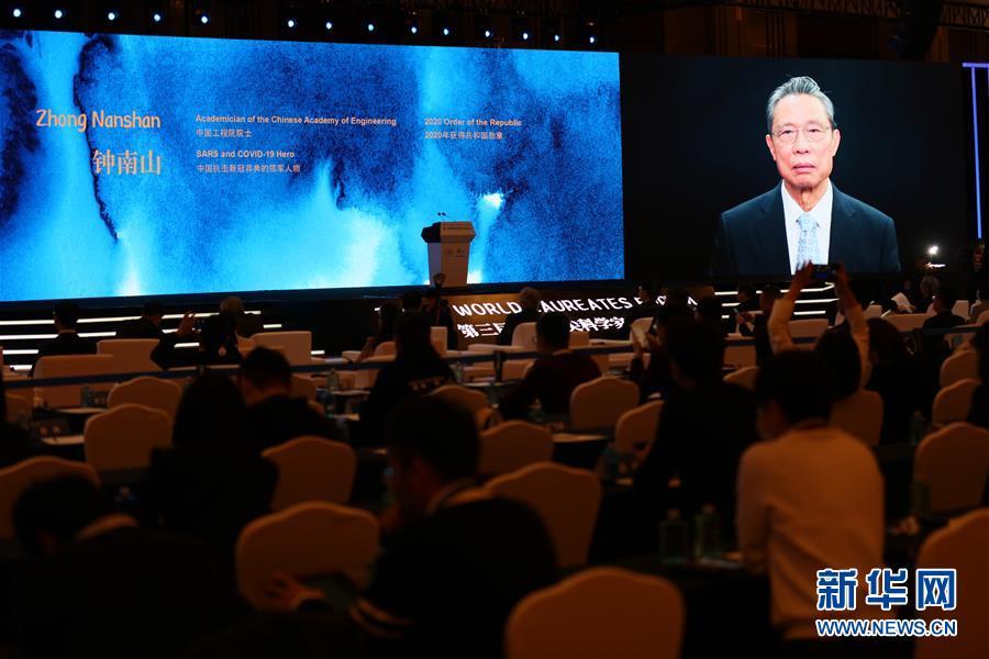 (科技)(4)第三屆世界頂尖科學家論壇開幕