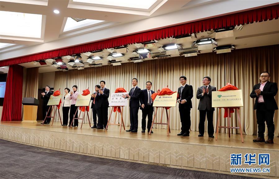 (新华全媒头条·图文互动)(3)海纳百川共扬帆——党的十九大以来以习近平同志为核心的党中央引领中国高水平对外开放纪实