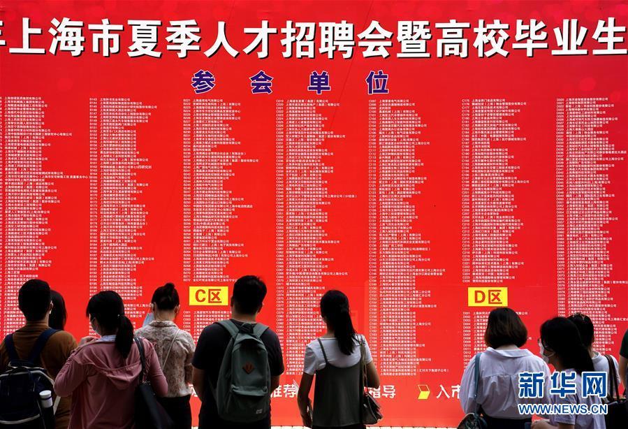 (新华全媒头条·图文互动)(16)历史交汇点上的宏伟蓝图——《中共中央关于制定国民经济和社会发展第十四个五年规划和二〇三五年远景目标的建议》诞生记