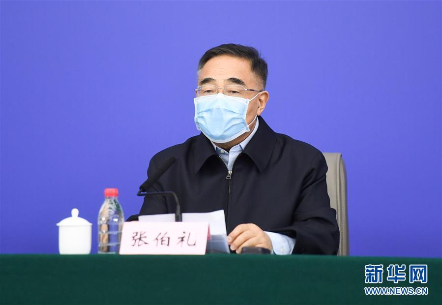 """(抗疫先進事跡·圖文互動)(5)張伯禮:用""""中國方案""""抗擊疫情"""