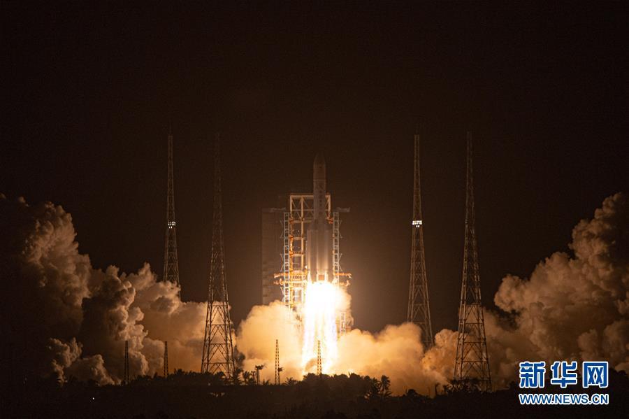 (嫦娥五號探月)(4)長徵五號遙五運載火箭將嫦娥五號探測器發射升空