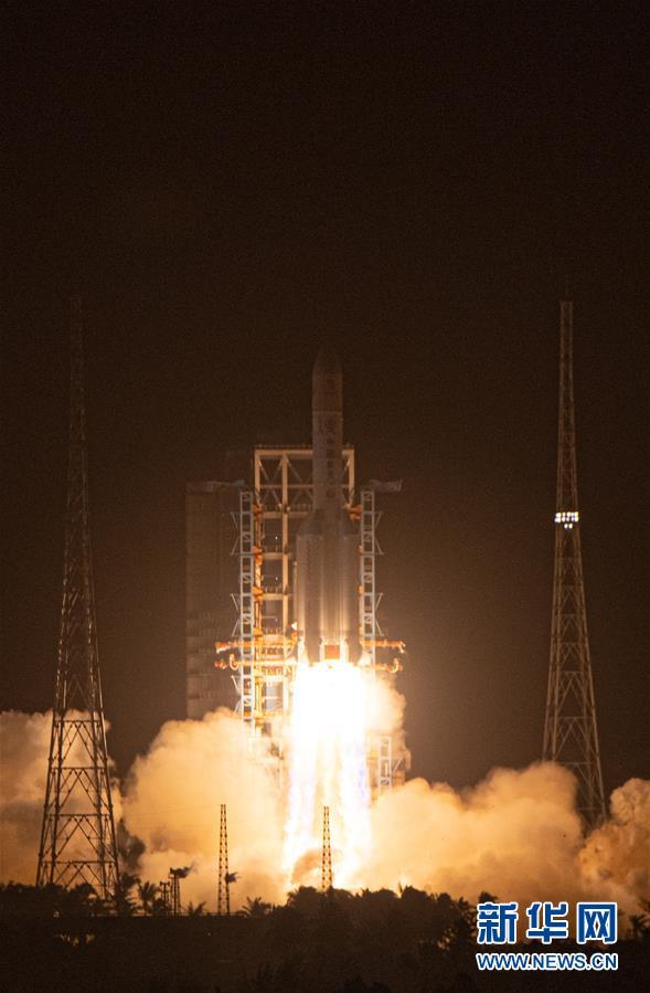 (嫦娥五號探月)(9)長徵五號遙五運載火箭將嫦娥五號探測器發射升空