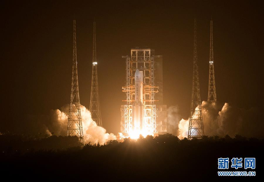 (嫦娥五號探月)(12)長徵五號遙五運載火箭將嫦娥五號探測器發射升空
