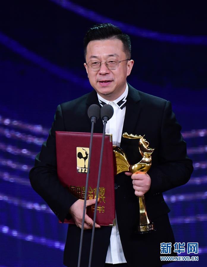 (文化)(7)第33屆中國電影金雞獎頒獎典禮舉行