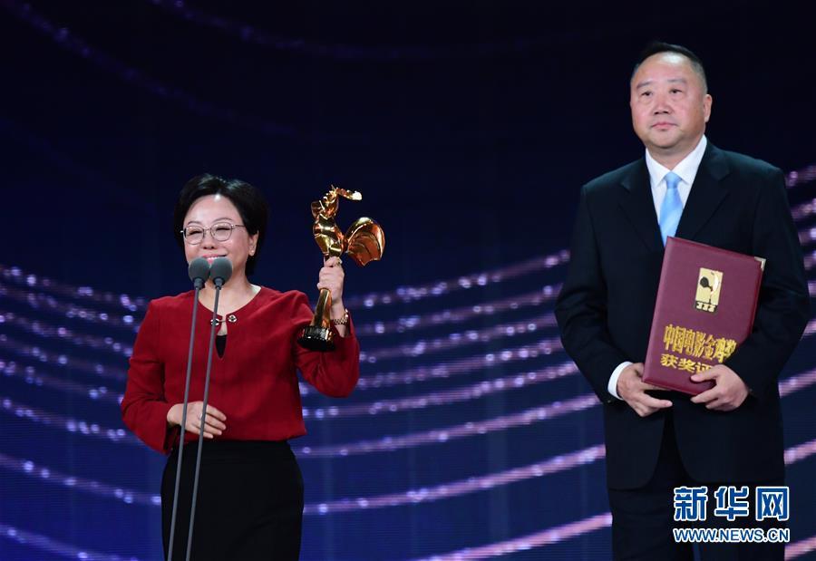 (文化)(8)第33屆中國電影金雞獎頒獎典禮舉行