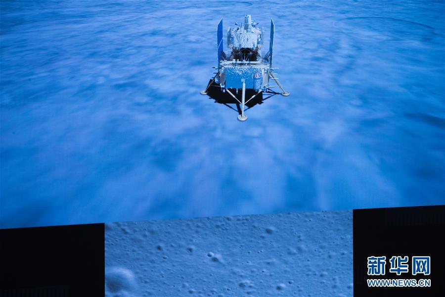 稳稳落在月球表面!嫦娥五号成功落月三大看点