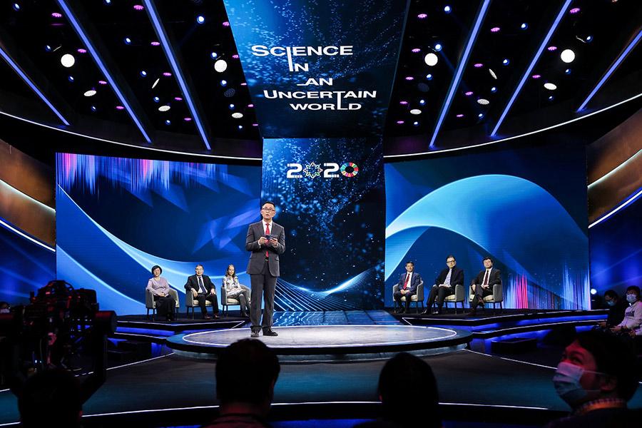 """10位诺奖得主30位院士参与""""科学素质与全球挑战""""电视论坛在京举"""