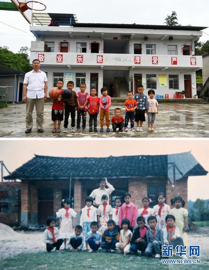"""新华网记者:以习近平同志为核心的党中央""""十三五""""期间推进全面深化改革纪实"""