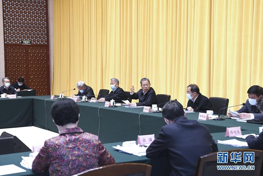 赵乐际在交通运输部调研座谈时强调 扎实推进中央单位内部巡视 强化政治监督促进政治建设